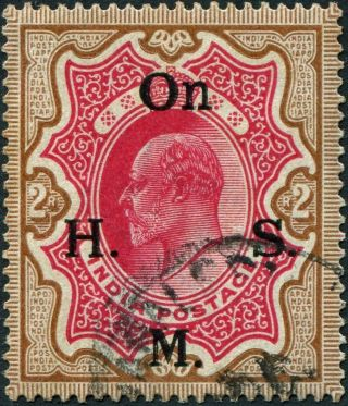 India 1909 (kevii) 2r Carmine And Yellow - Brown Sgo68 Cv£1.  50 F Uh Official photo