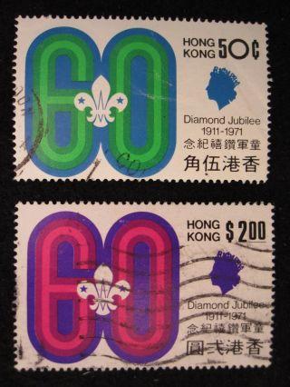 Hong Kong - Scott 263 - 264 - Ss - - Cat Val $13.  25 photo