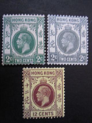 Hong Kong - Scott 130 - 131,  138 - Ss - Mh - Cat Val $40.  00 photo