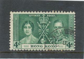 Hong Kong Kgvi 1937 Coronation 4c Green Sg137 Fu photo