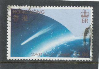 Hong Kong 1986 Appearance Of Haley ' S Comet $5 Multicoloured Sg510 G - Fu photo