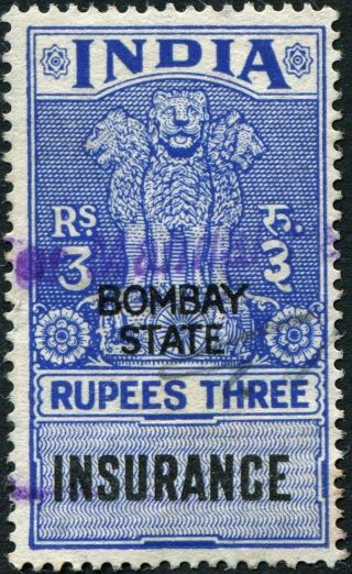 India Bombay State Insurance Stamp 3 Rupees Vf Uh Postage photo