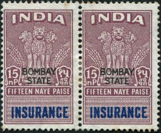 India Bombay State Insurance Stamp 15 Naye Paise Mh Horizontal Pair photo