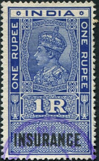 India Insurance Stamp King George Vi 1 Rupee Uh Postage photo