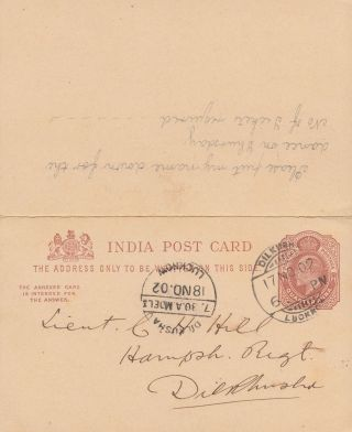 1902 India Kevii 1/4 Anna Postcard With Attached 1/4 Anna Reply Card photo