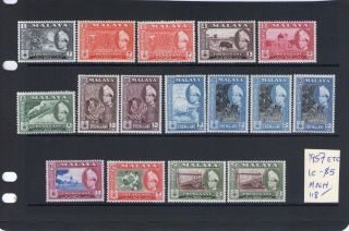 Malaysia - Trengganu 1957 1c - $5 Comp.  Incl Both2c,  10c & $5 Issues Nh photo