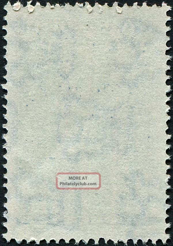 India Share Transfer Stamp 10 Rupees Mh Postage British Colonies & Territories photo