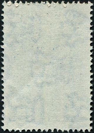 India Share Transfer Stamp 10 Rupees Mh Postage photo