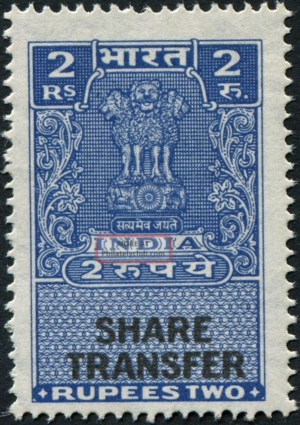 India Share Transfer Stamp 2 Rupees Mh Postage British Colonies & Territories photo