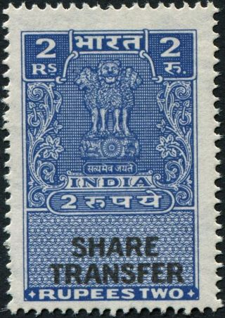 India Share Transfer Stamp 2 Rupees Mh Postage photo