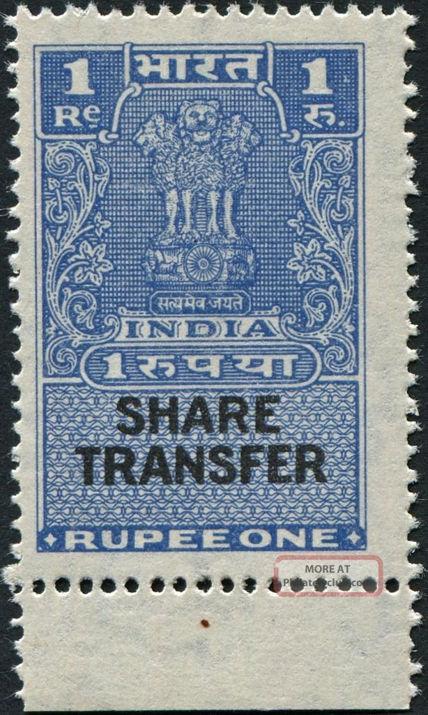 India Share Transfer Stamp 1 Rupee Mh Lower Marginal Stamp Postage British Colonies & Territories photo