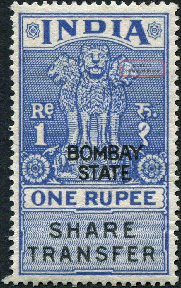 India Bombay State Share Transfer Stamp 1 Rupee F Mh Postage British Colonies & Territories photo