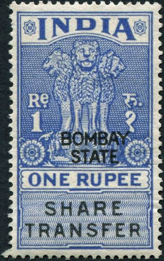 India Bombay State Share Transfer Stamp 1 Rupee F Mh Postage photo