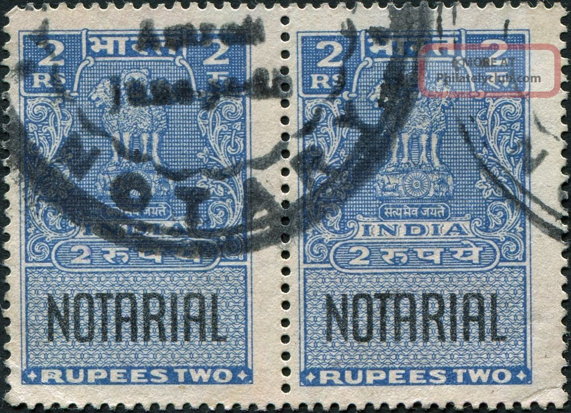India Notarial Stamp 2 Rupees Uh Horizontal Pair Postage British Colonies & Territories photo