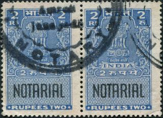 India Notarial Stamp 2 Rupees Uh Horizontal Pair Postage photo
