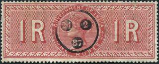 India Government Stamp Queen Victoria 1 Rupee Uh Postage photo