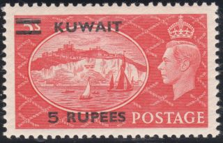 Kuwait Kgv1 1951 Sg 91a Lmm Variety Extra Bar Stamp photo