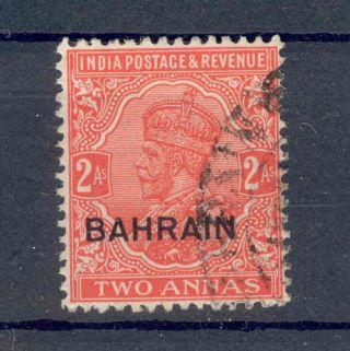 Bahrain Kgv 1933 - 37 2a Vermilion Sg6w Fine photo