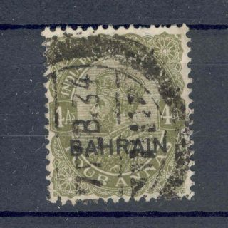 Bahrain Kgv 1933 - 37 4a Sage - Green Sg9 Average photo