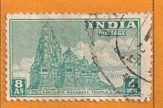 India 8 Annas Kandarya Mahadeva Temple Green photo