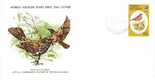 World Wildlife Fund First Day Cover - The Tristan Thrush - Issue No 110 photo