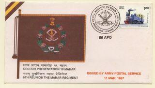 India Apo Cover - Colour Presenta 19 Mahar - Railway Engin 11/3/1997 photo