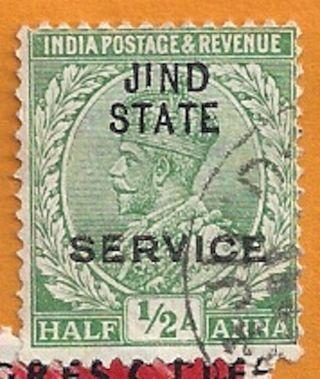India Half Annas Overprint Jind State photo