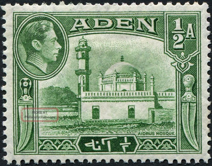 Aden 1948 (kgvi) 1/2a Bluish Green Sg16a Cv £5.  00 Vf Mh British Colonies & Territories photo