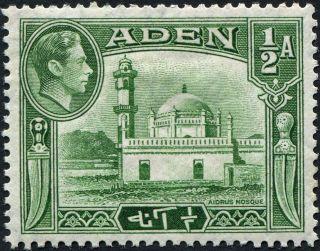 Aden 1948 (kgvi) 1/2a Bluish Green Sg16a Cv £5.  00 Vf Mh photo