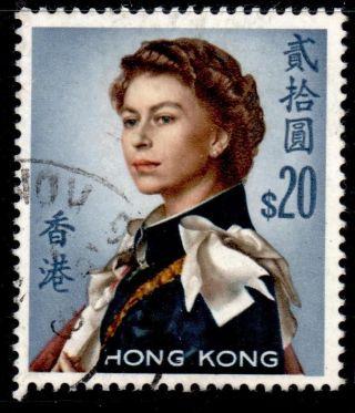 Hong Kong Sg210 1962 $20 Definitive photo