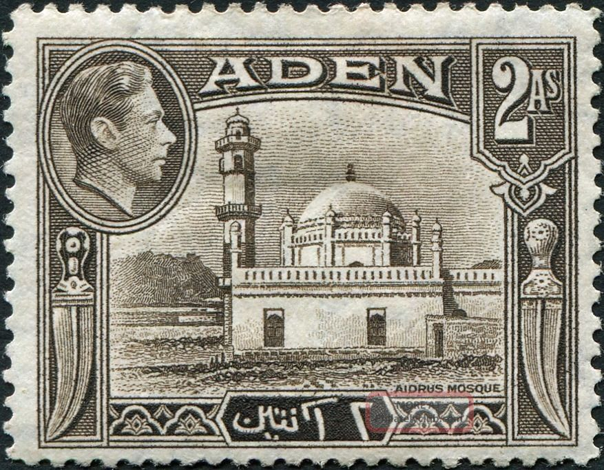 Aden 1939 - 48 (kgvi) 2a Sepia Sg20 Cv £1.  25 Mh British Colonies & Territories photo
