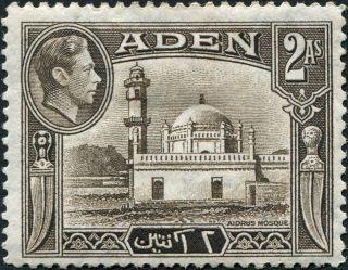 Aden 1939 - 48 (kgvi) 2a Sepia Sg20 Cv £1.  25 Mh photo