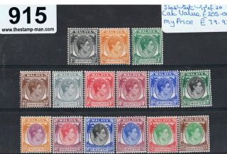 Malaya Singapore (1948) G Vi Defins 15 Values To $5.  00 - M/mint - C/val £205.  00 photo