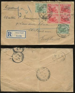 Malaya 1914 November Registered P.  O Batu Gajah. . .  6 Stamp Franking To Cheltenham photo