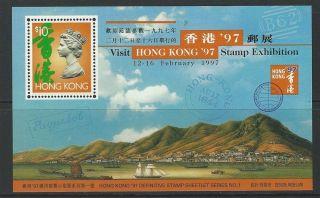 Hong Kong 1996 Sc 738 Queen photo