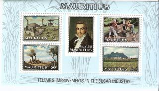 Mauritius 1969 Sugar Industry S/s (sc 367a) photo