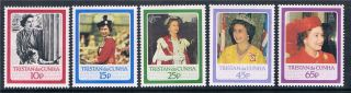 Tristan Da Cunha 1986 Queens 60th Birthday Sg406/10 photo