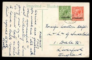 Morocco Agencies Tangier Overprint Gv 1d+½d British Post Office Ppc 1927 photo