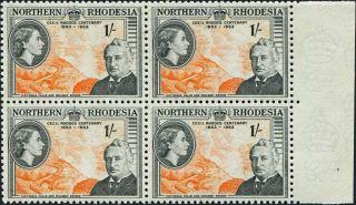 Northern Rhodesia 1953 (qeii) 1s Orange And Black Sg58 Cv £5.  00+ photo