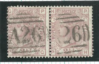 Gibraltar (gb In) A Fine Victorian 2.  5ds Rosy Mauve (pg&ph) photo