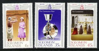 Solomon Islands 345 - 7 - Queen Elizabeth Silver Jubilee photo