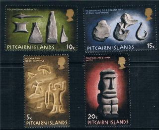 Pitcairn Is 1971 Artifacts Sg 116/9 photo