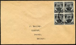 Malaya 1955 Johore 1c Blockof 4,  Tied By