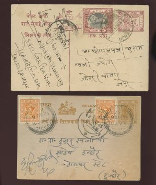 India Indore + Holkar + Jaipur Stationery Uprated 1935 + 1943. . .  2 Cards photo