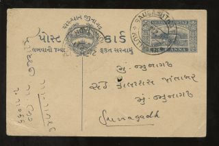 India Saurashtra Stationery 1/2a Lion 1947 Postcard photo