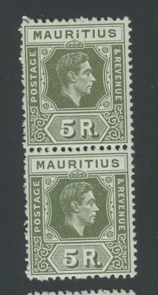 Mauritius,  221 (sg262) Vertical Pair Chalky - King George Vi photo