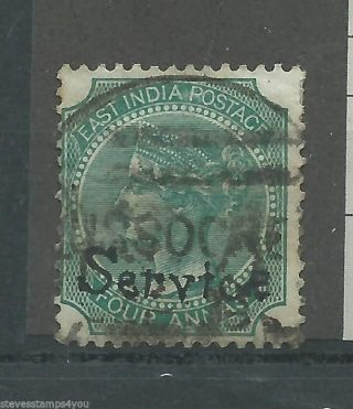 India - 1867 To 1873 - Sgo29 Die 1 - Service (forgery) - photo