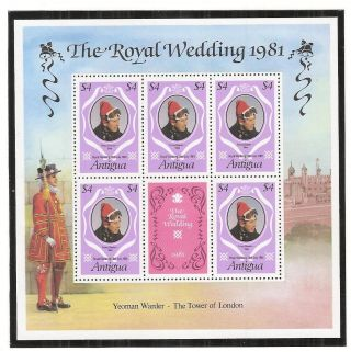 (53230) Princess Diana Wedding - Souvenir Sheet Antigua - 1981 - U/m photo