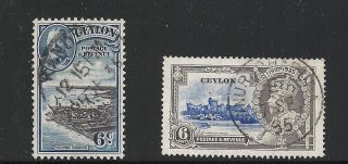 Ceylon Scott 266 & 275,  Singles 1935 Fvf photo