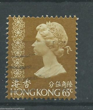 Hong Kong - 1973 - Sg290 - 65c - Cv £ 13.  00 - photo